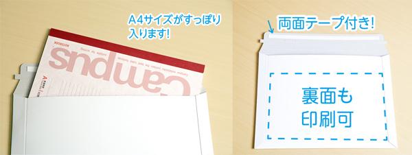 コマガタオリジナル厚紙封筒の概要