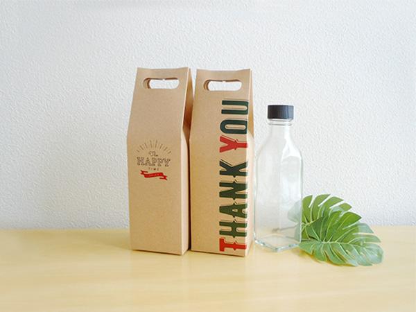 キャリー型地獄底箱 ワイン用 ミニボトル用 キャリーケース デザインのひきだし33掲載
