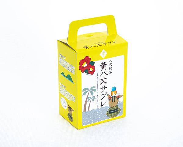 化粧箱屋ドットコム コマガタ お土産の箱 お菓子 取っ手付き化粧箱
