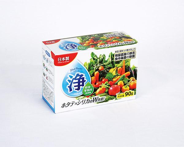 化粧箱屋ドットコム コマガタ 洗剤用化粧箱 野菜の洗剤