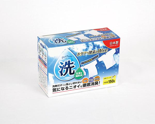 化粧箱屋ドットコム コマガタ 洗剤用化粧箱 洗濯洗剤