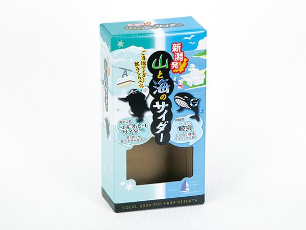 自由な形状の窓穴 瓶 化粧箱